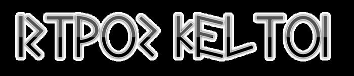 Istros-Keltoi